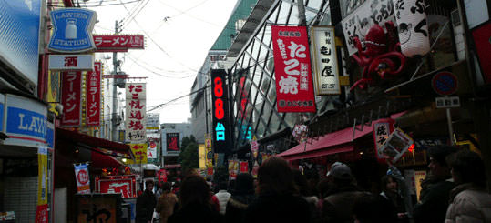 大阪‧難波