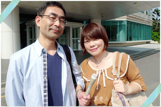 21世紀の台湾と日本17~台湾の元気を訪ねて