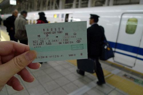 高知觀光必遊景點*坂本龍馬記念館