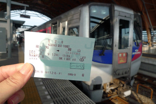 大阪旅遊推薦 ★ 在大阪剪頭髮