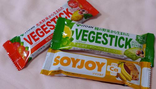 各種美味的日本低卡食品