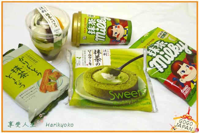 日本人的抹茶狂熱