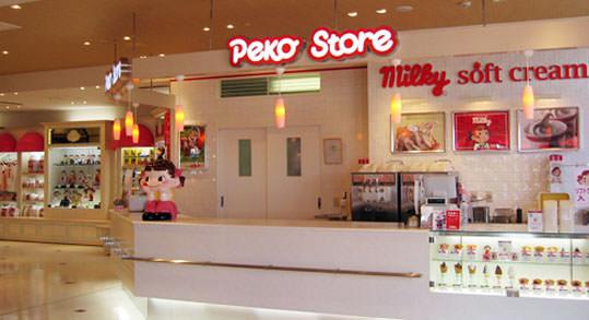 不二家牛奶妹新型態主題店2008年9月12日OPEN!