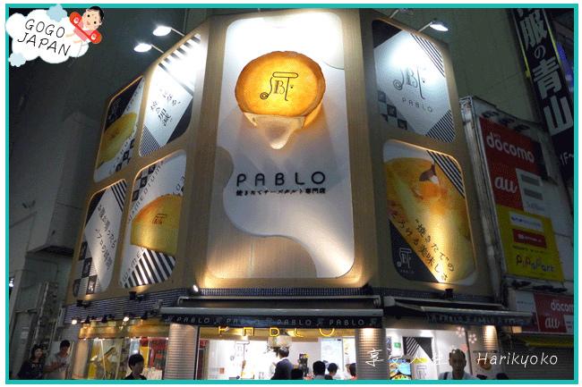 日本必吃!入口即化、美味到爆的關西超人氣<PABLO>手作起士塔O(≧∇≦)O