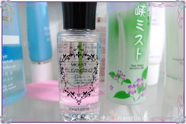2012日本藥妝必買 |  超好卸的 O.R.P 無添加卸妝油