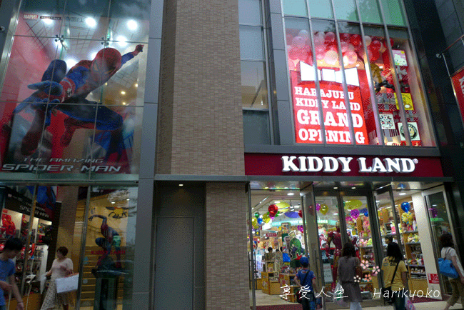 原宿必敗景點「KIDDY LAND」2012.7.1 NEW OPEN!