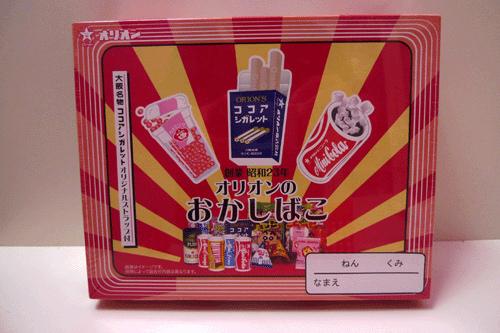 大阪必買!日本古早味「オリオンのお菓子箱」糖果箱