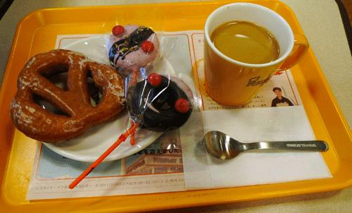 在日本吃復刻版甜甜圈「ホールシング」