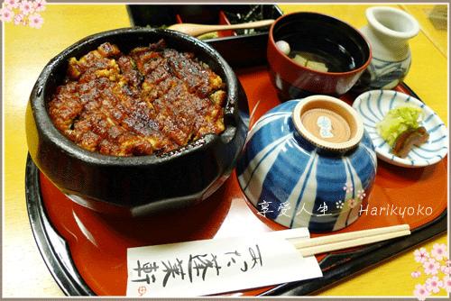 名古屋で絶対食べたいもの