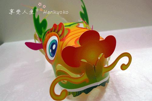 2012高雄燈會藝術節★高昇龍頭戴燈