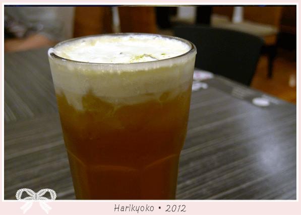 LATTEA  綠蓋茶‧館