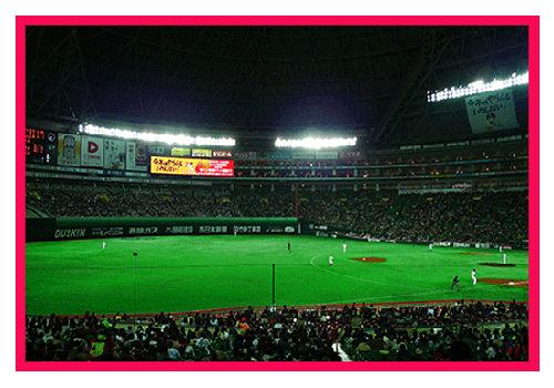 去福岡的雅虎巨蛋看職棒賽