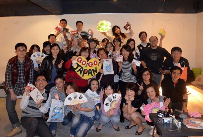 「GO ! GO ! JAPAN ! 來去日本玩」 社團 ★ 第二屆交流會 IN 蛙咖啡
