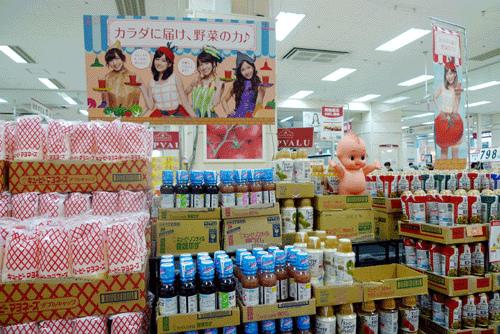 日本超市真有趣