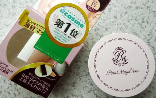 2010日本藥妝必買 |   口碑 NO.1 的黑龍堂零毛孔蜜粉餅