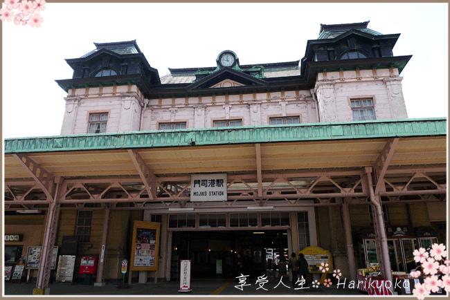 九州旅遊推薦  ★  門司港