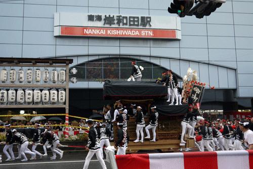 大阪必見!「岸和田だんじり祭り」岸和田地車祭