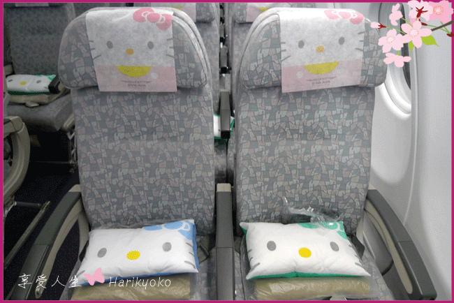 超卡娃以的★ Hello Kitty 彩繪機★搭乘記