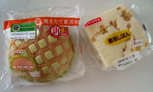 哈密瓜口味的哈密瓜麵包&栗子蒸糕