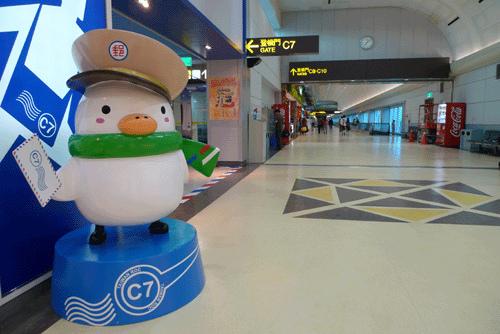 桃園國際機場第二航廈變身了!