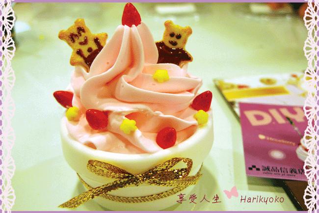 可愛杯子蛋糕  MEMO 置物盒手作體驗 ^O^