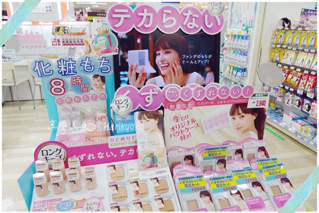 2012日本藥妝必買 |  佳麗寶の「COFFRET  D'OR」超持久絲綢肌粉餅