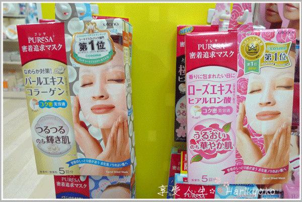 2012日本藥妝必買 |  口碑第一名的「PURESA 密著追求面膜」系列★