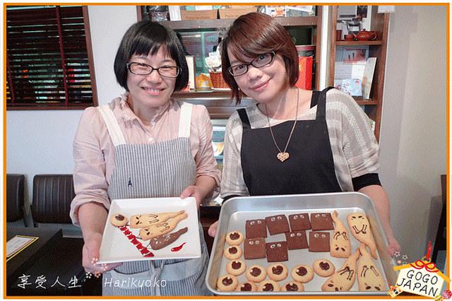 去札幌學作甜點