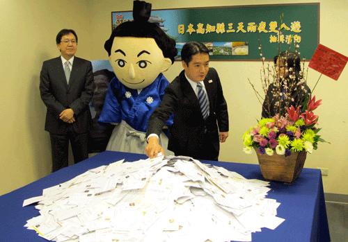 日本高知縣三天兩夜雙人遊抽獎活動