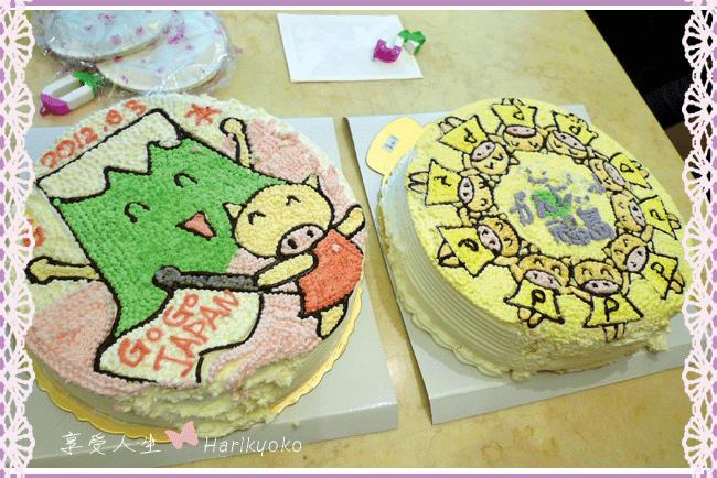 不一樣的生日蛋糕!用手繪生日蛋糕替自己慶生吧 v^O^v