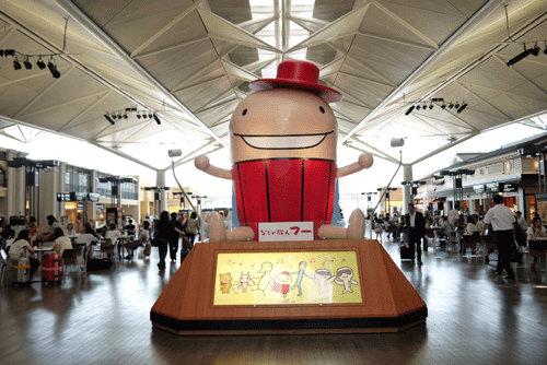 名古屋中部機場 ★ SKY PROMENADE 空中展望設施 ★ KOMEDA 咖啡店