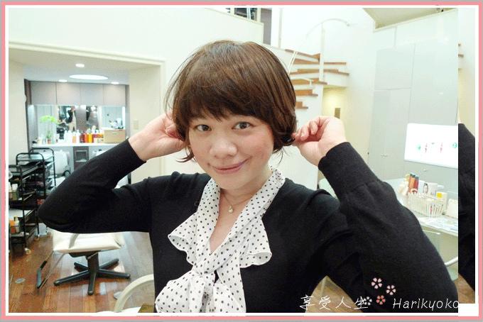 在大阪染頭髮