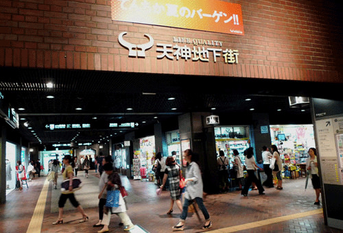 日本の地下街