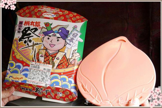可愛い桃太郎の祭りずし