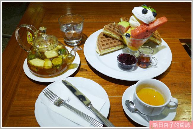 ★米朗琪咖啡館 2店 ★ Melange Cafe ★ 水果鬆餅