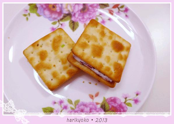 好吃又涮嘴的★ 一之軒 ★  蘇打餅三明治 ★ ˆ◡ˆ