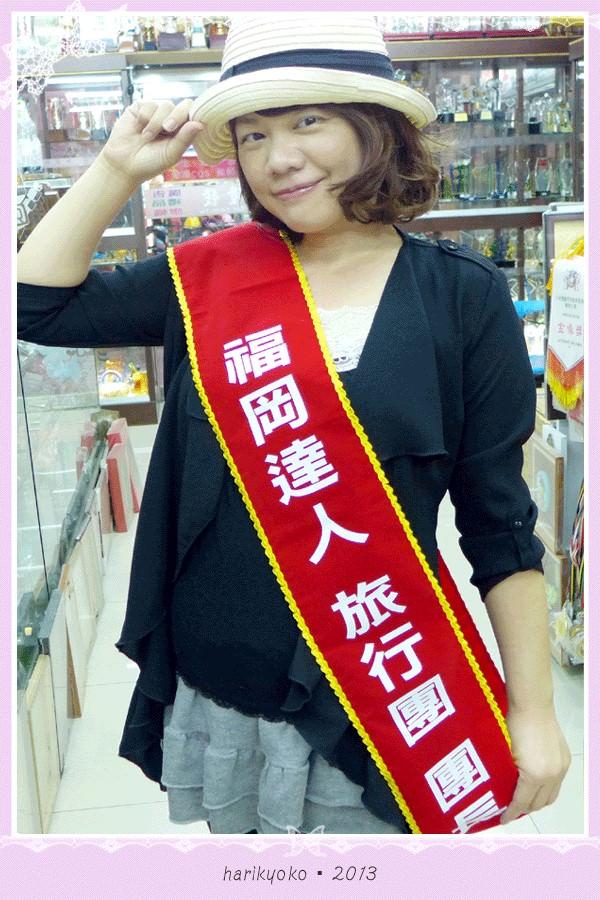 全新的【福岡達人旅行團】即將展開!(*^o^*)/