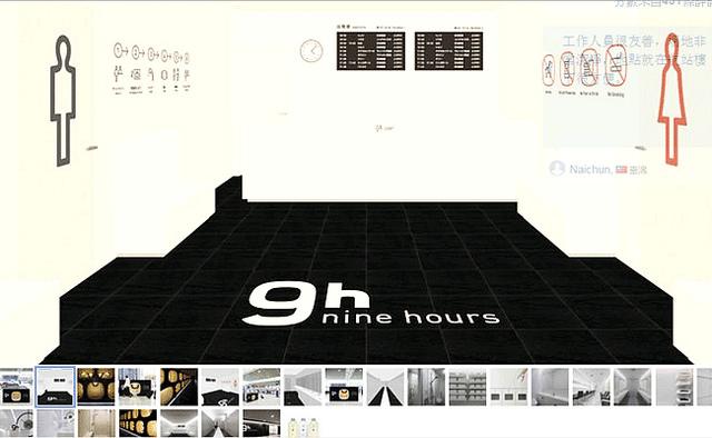 東京小資旅推薦②★充滿科幻氛圍的成田機場九小時膠囊旅館【Nine hours Narita Airport Hotel】