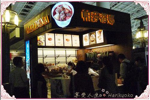 左營高鐵站必買  ★  帕莎蒂娜迷你烘培坊的法式濃湯與酒釀桂圓麵包