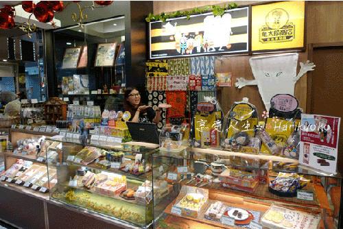 鬼太郎商店 2011.11.11 in 台北車站 OPEN!