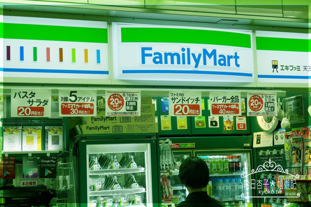 觀光日語  │  日本折扣相關單字・表示価額より20円引き  │  觀光篇(1)