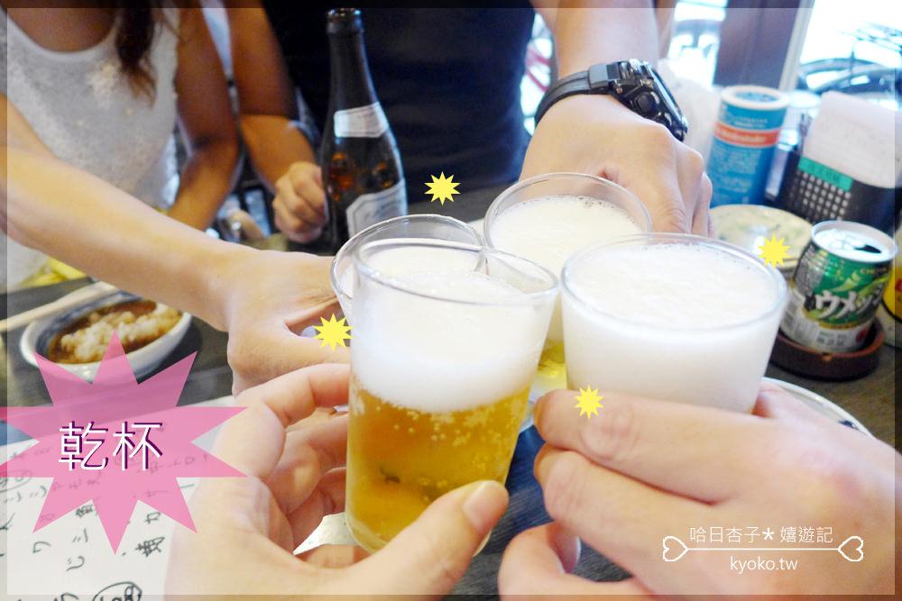 觀光日語  │  看懂日式居酒屋的飲料菜單  │  美食篇(1)