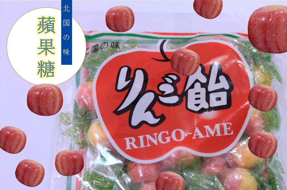 北海道拜買土產  4 | 紅蘋果糖果・りんご飴