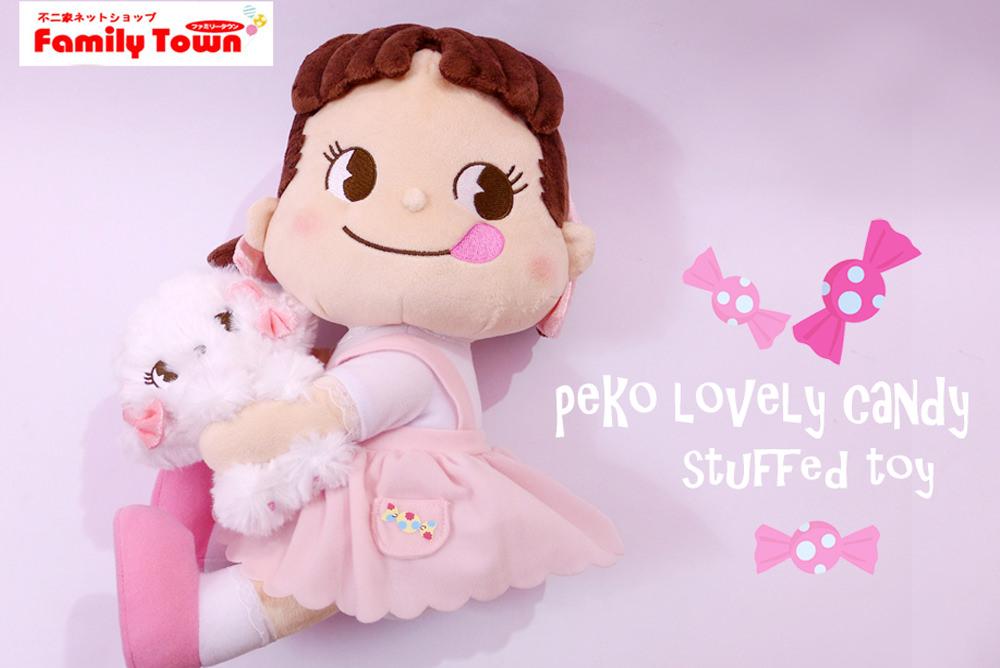 不二家 PEKO   │  2016年・ PEKO & lovely Candy・牛奶妹絨毛娃娃  |  (收藏娃娃系列2)