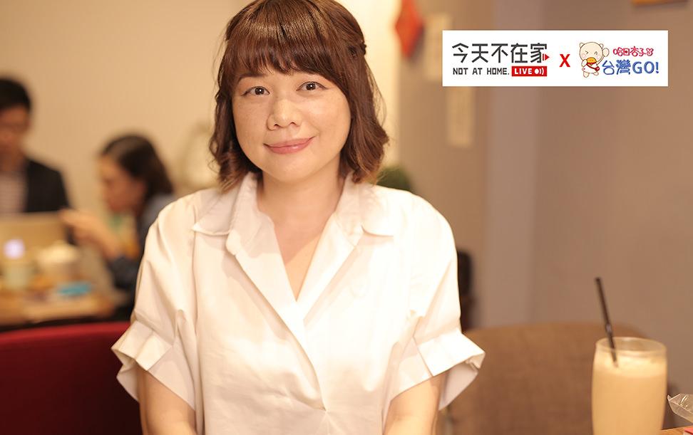 哈日杏子頻道即將開播|哈日杏子*台灣GO|KYOKO CAFE