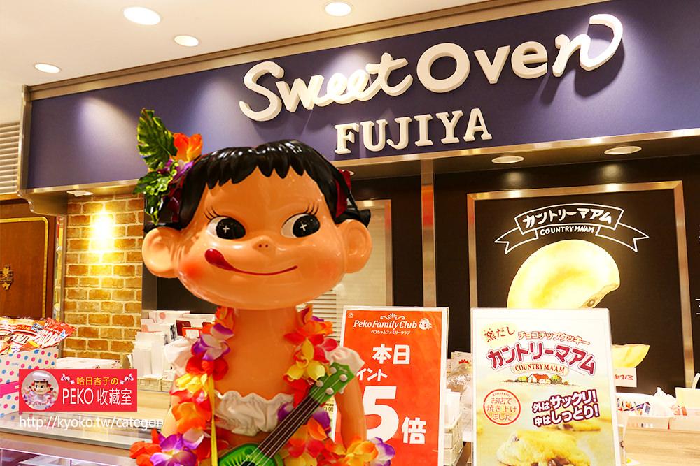 不二家 PEKO | 2017年不二家專賣店・Sweet Oven FUJIYA 大丸梅田店 | PEKO CHEN FAMILY CLUB 集點對象店