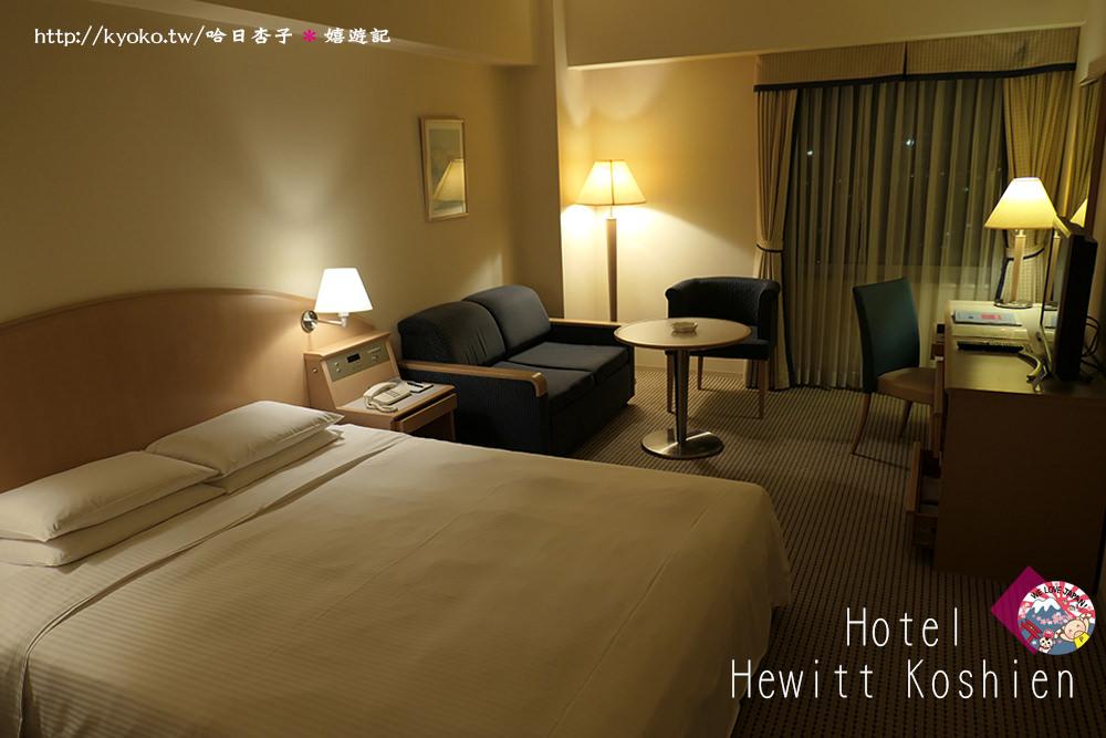 神戶住宿  | 甲子園休伊特飯店  |  阪神甲子園車站徒歩2分・甲子園看球賽首選
