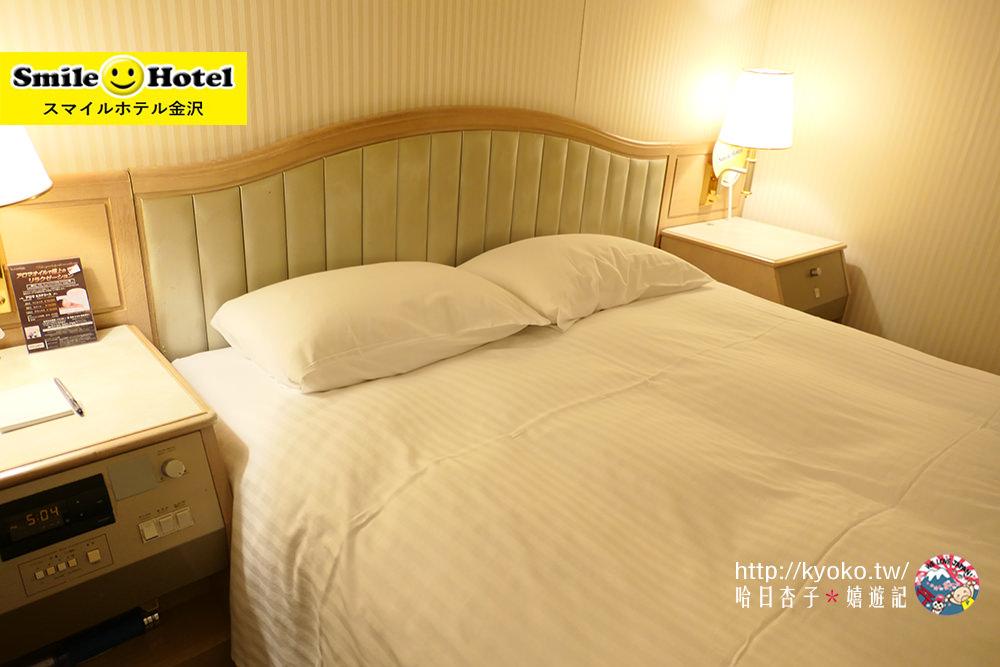 金澤住宿 | 金澤微笑飯店 | 女生來住就送DHC過夜保養用品組 | 徒步10分可到東茶屋街・金澤21世紀美術館・兼六園