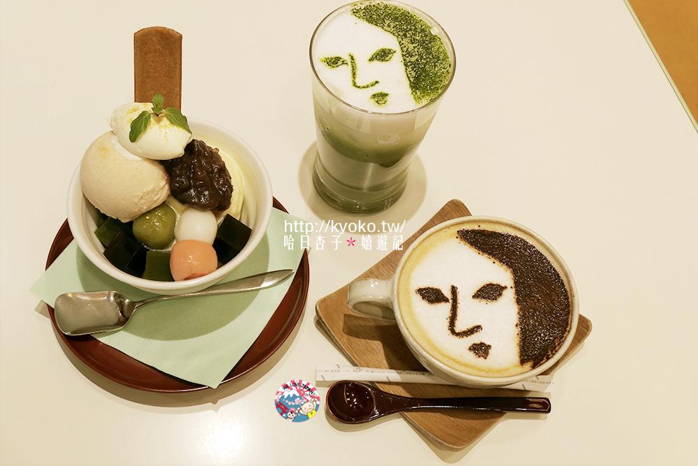 羽田機場美食   楊枝屋・YOJIYA     和風咖啡廳・日式甜點     附菜單翻譯