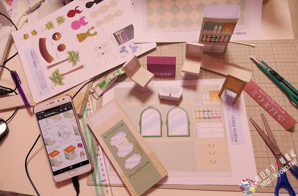 PAPER MUSEUM |作一間美容院送給媽媽 |壽司屋・和菓子屋・和風的家・廟會攤販・日本無料紙娃娃屋素材下載網站